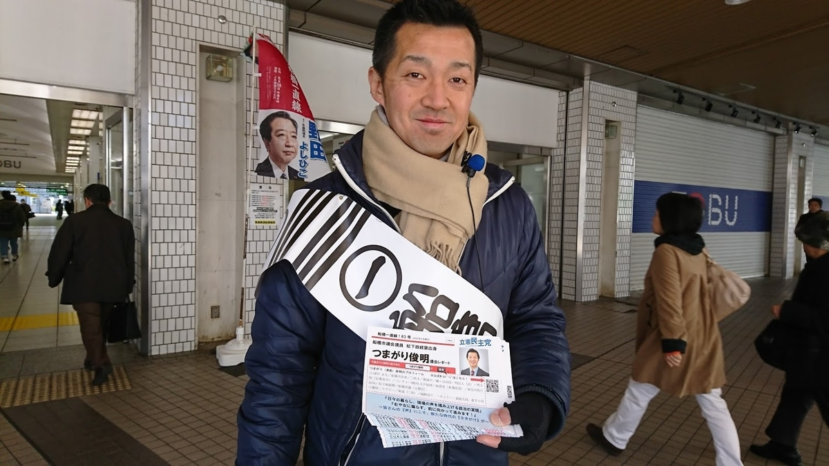 f:id:tsumagari2010:20190826112947j:plain