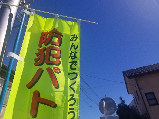 f:id:tsumagari2010:20191013123716j:plain
