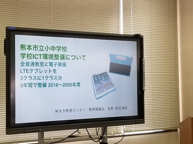 f:id:tsumagari2010:20191031124143j:plain