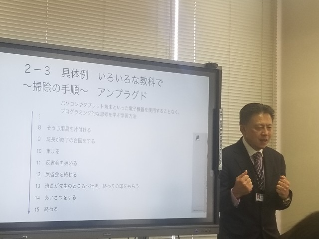 f:id:tsumagari2010:20191031124307j:plain