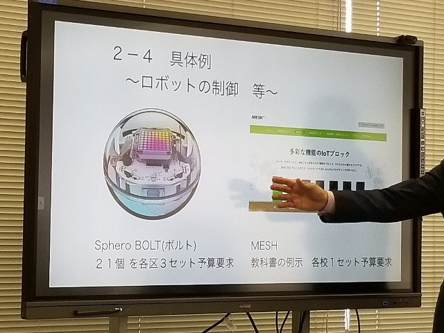 f:id:tsumagari2010:20191031124331j:plain