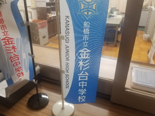 f:id:tsumagari2010:20191111184656j:plain