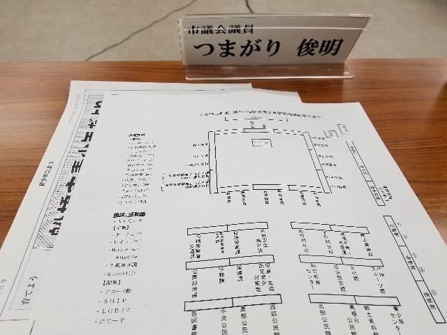 f:id:tsumagari2010:20191114142159j:plain