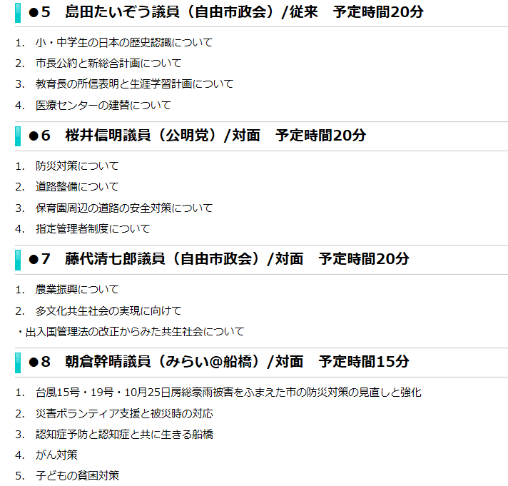 f:id:tsumagari2010:20191127205145p:plain