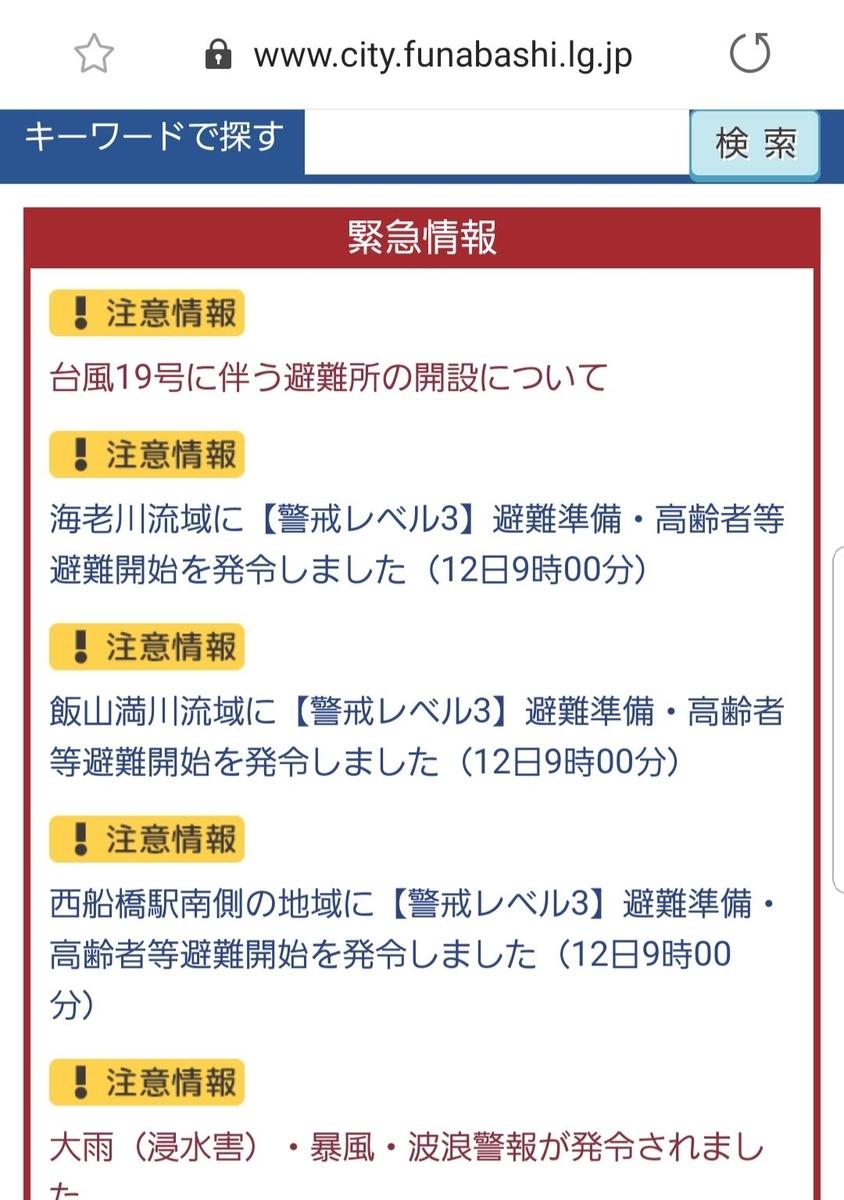 f:id:tsumagari2010:20191202140754j:plain