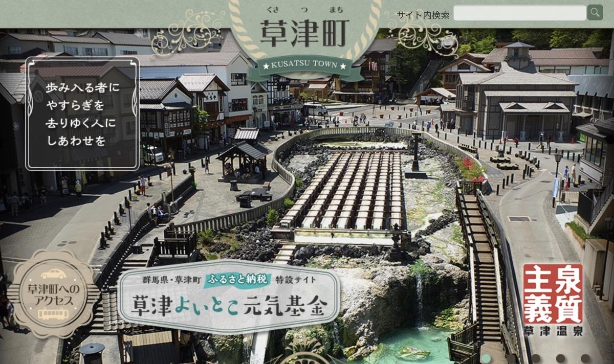 f:id:tsumagari2010:20191203175230j:plain