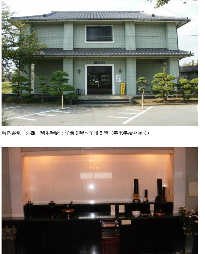 f:id:tsumagari2010:20191209160427p:plain