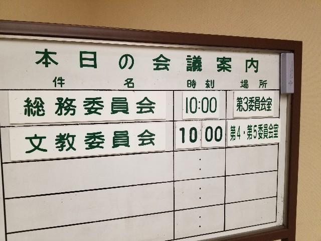 f:id:tsumagari2010:20191211184302j:plain