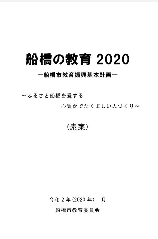 f:id:tsumagari2010:20191212190850p:plain