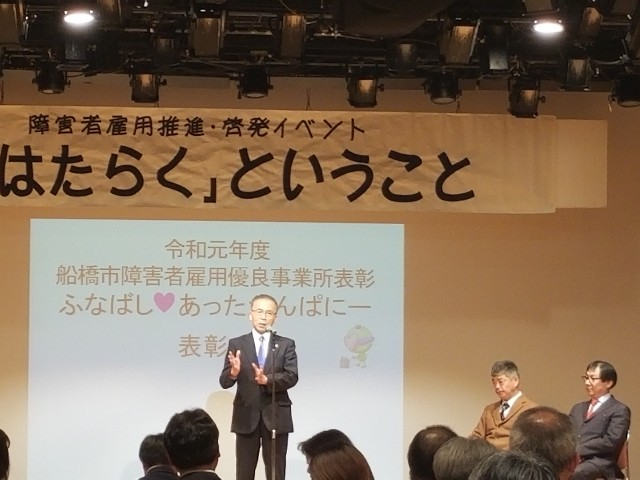 f:id:tsumagari2010:20200124221020j:plain