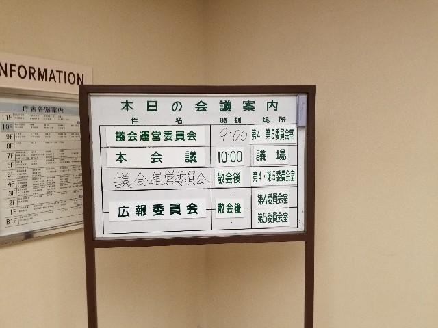 f:id:tsumagari2010:20200214215319j:plain