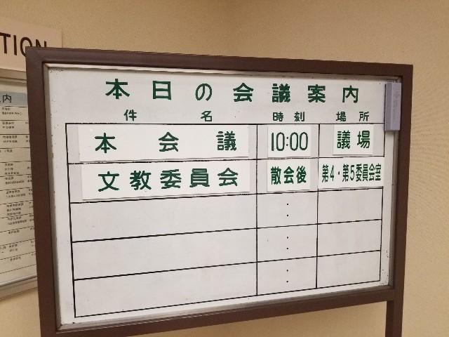 f:id:tsumagari2010:20200228005630j:plain