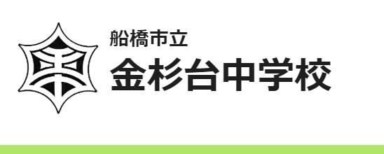 f:id:tsumagari2010:20200312153733p:plain