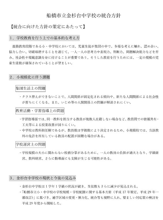 f:id:tsumagari2010:20200312154228p:plain