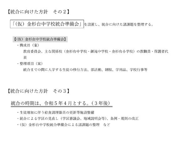 f:id:tsumagari2010:20200312154312p:plain