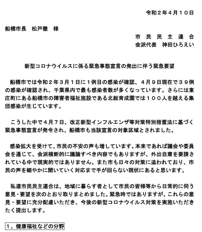 f:id:tsumagari2010:20200410140813p:plain