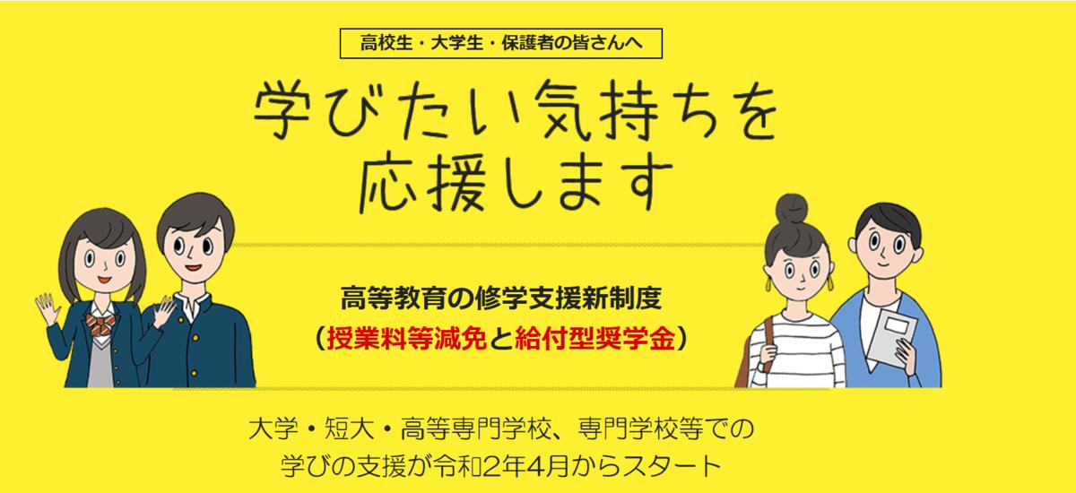 f:id:tsumagari2010:20200506122008p:plain
