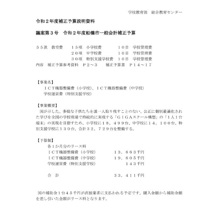 f:id:tsumagari2010:20200603173410p:plain