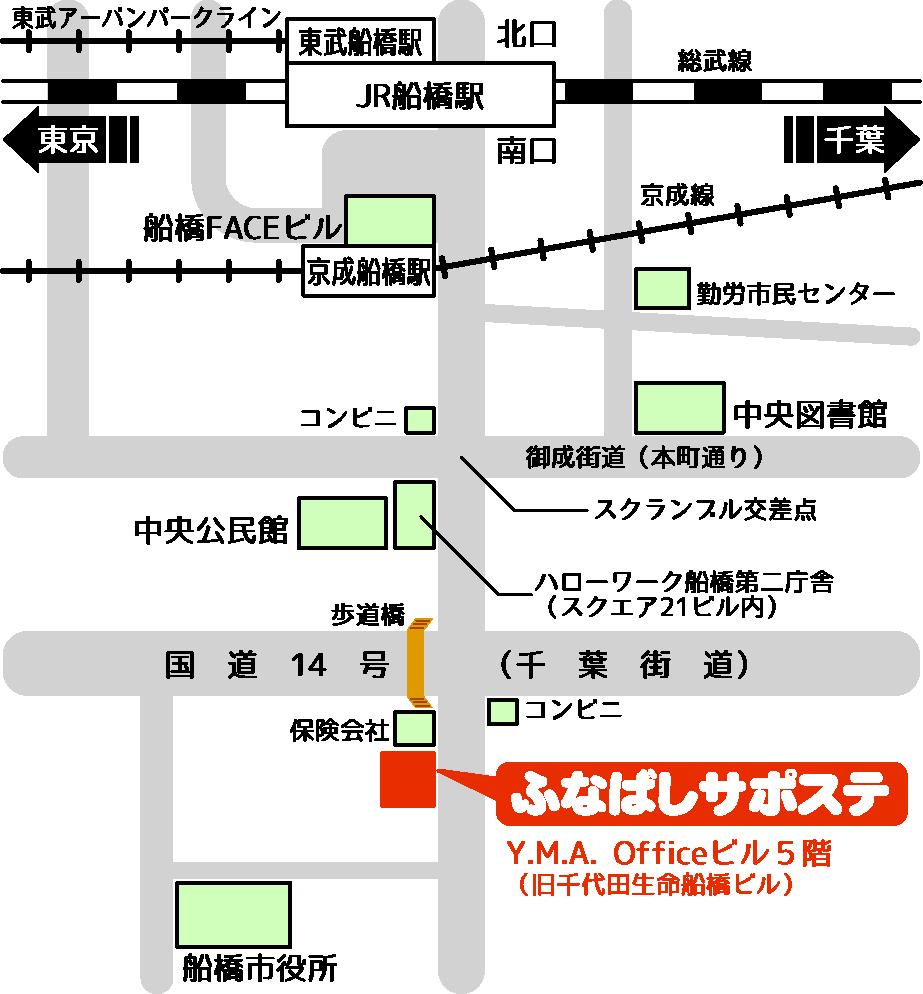 f:id:tsumagari2010:20200822121210j:plain