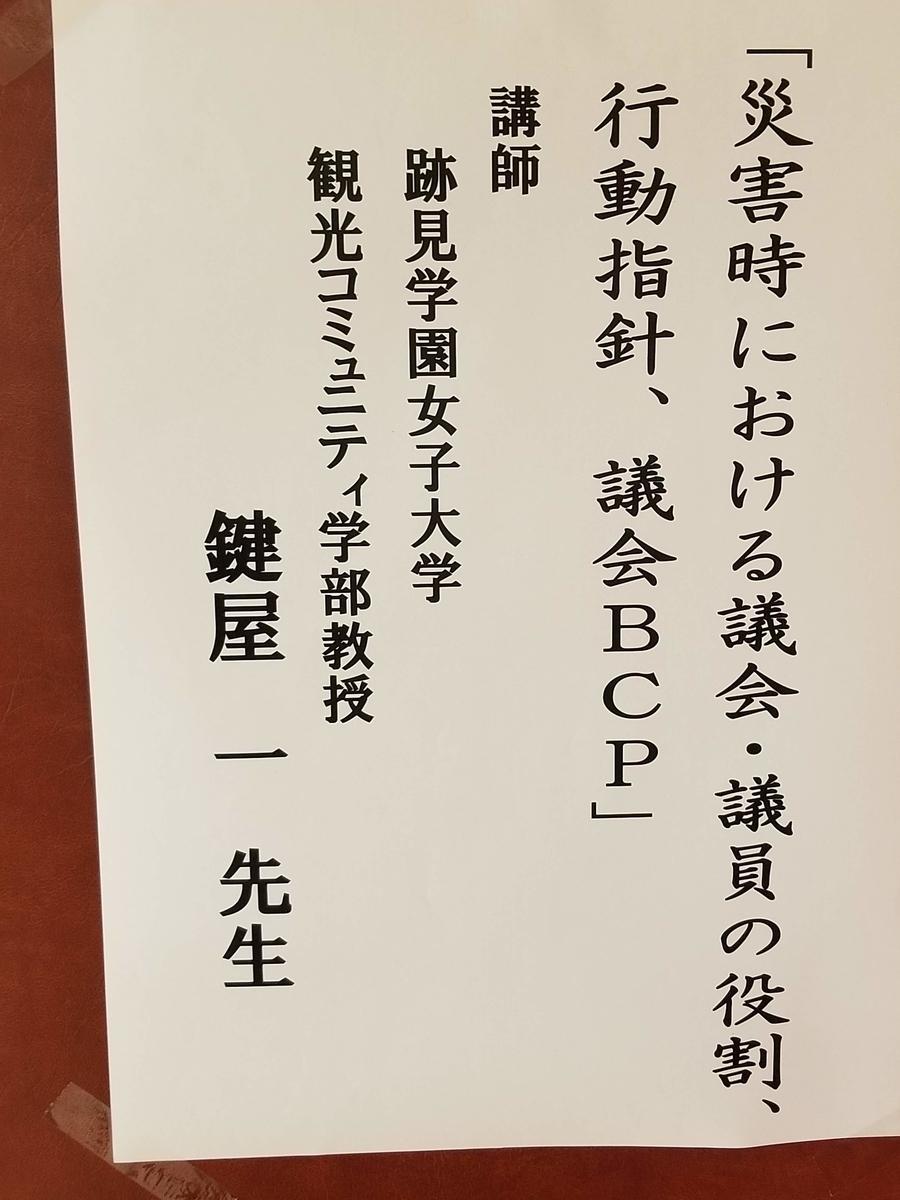 f:id:tsumagari2010:20201009221135j:plain