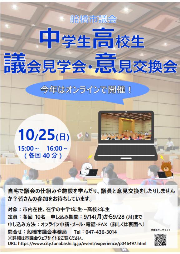 f:id:tsumagari2010:20201028140208p:plain
