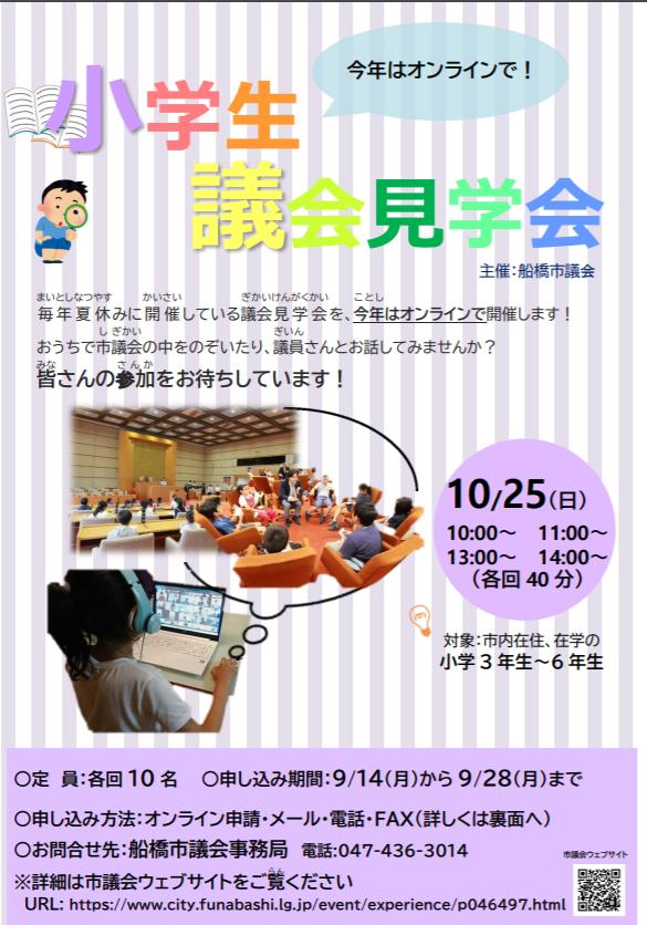 f:id:tsumagari2010:20201028140230p:plain