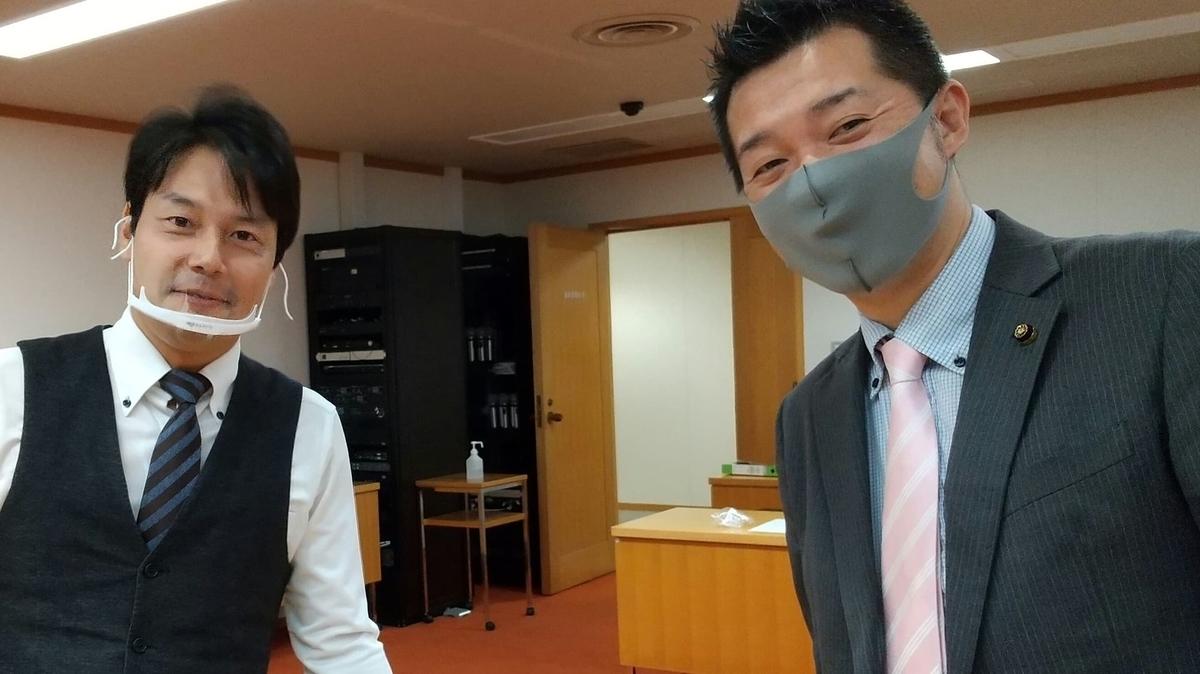 f:id:tsumagari2010:20201028140801j:plain
