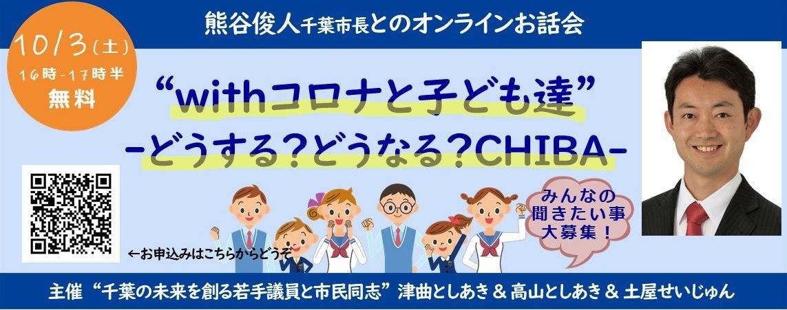 f:id:tsumagari2010:20201102092223j:plain