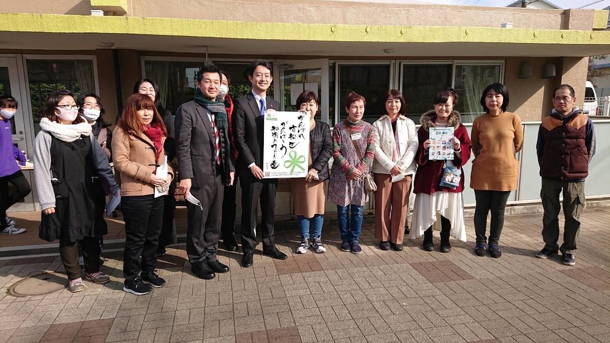 f:id:tsumagari2010:20201227181417j:plain