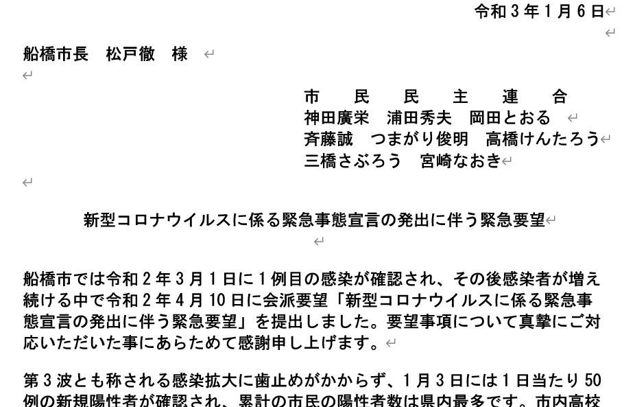 f:id:tsumagari2010:20210106135422p:plain
