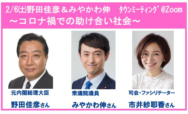 f:id:tsumagari2010:20210117144556p:plain