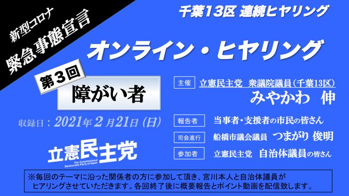 f:id:tsumagari2010:20210221184132p:plain
