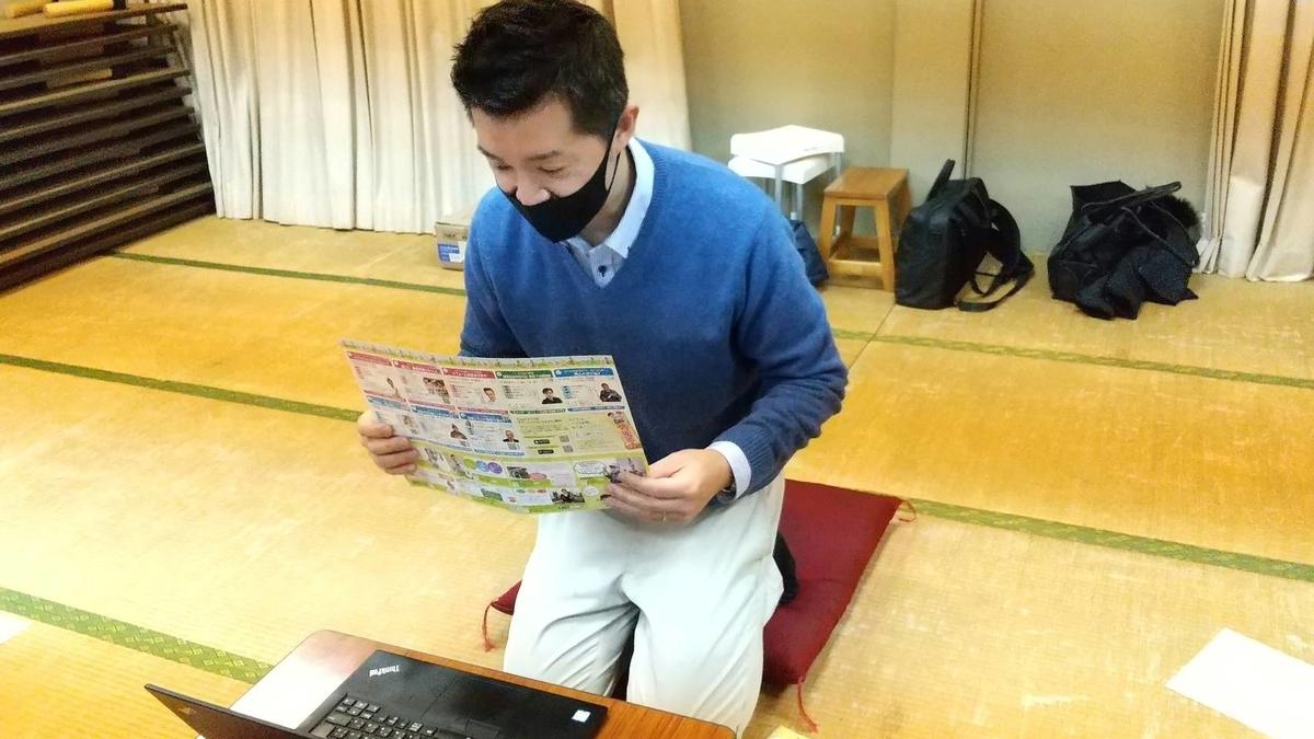 f:id:tsumagari2010:20210314160452j:plain