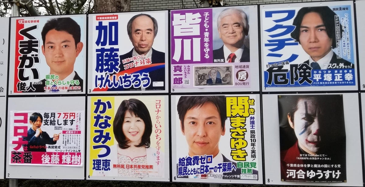 f:id:tsumagari2010:20210321114212j:plain