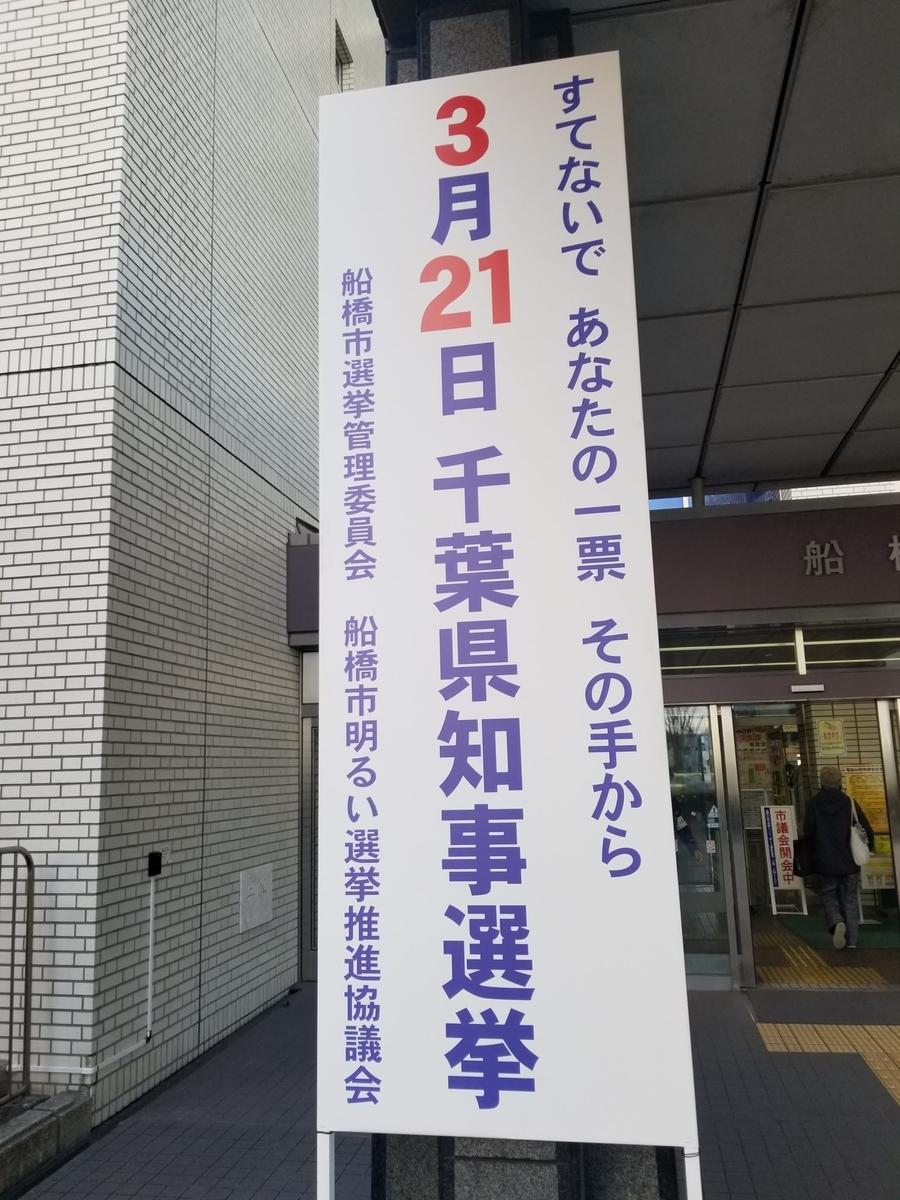 f:id:tsumagari2010:20210321114346j:plain