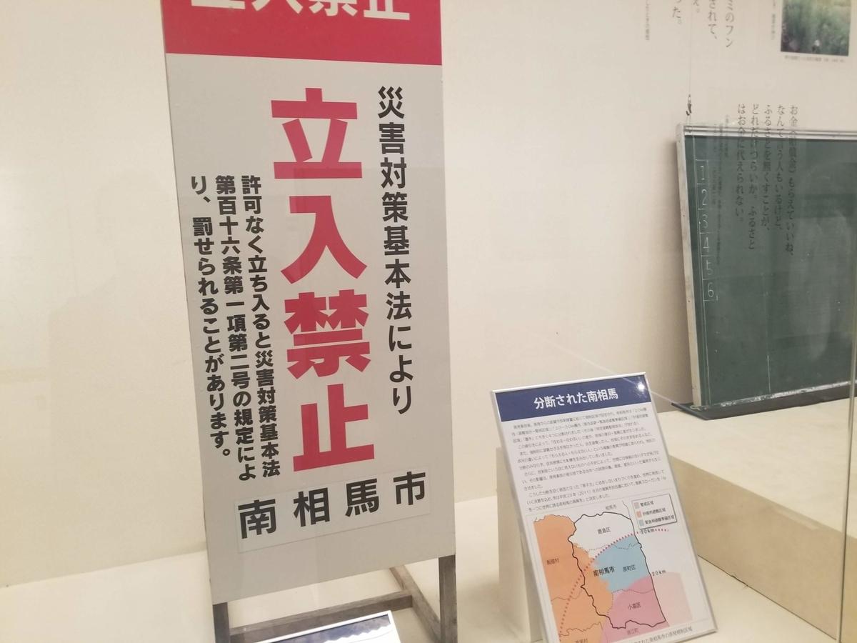 f:id:tsumagari2010:20210505083409j:plain