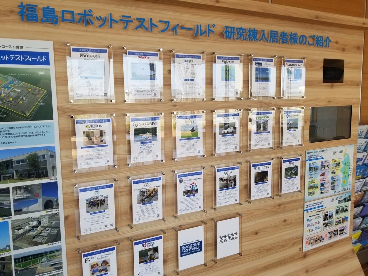 f:id:tsumagari2010:20210505084003j:plain