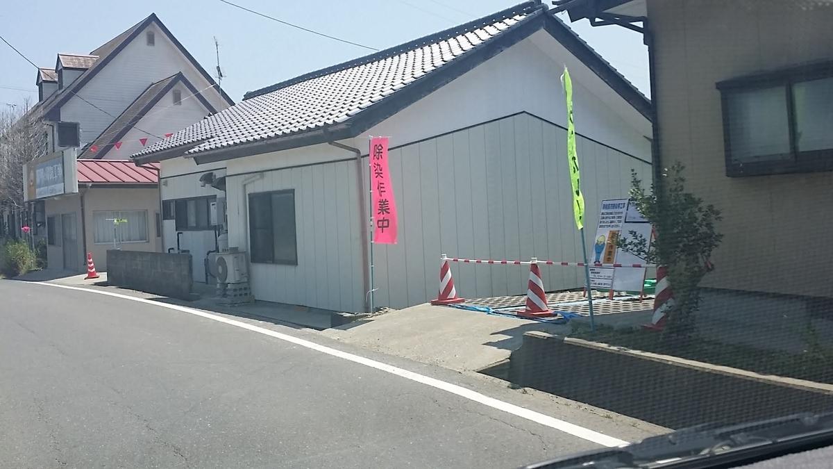 f:id:tsumagari2010:20210508154251j:plain