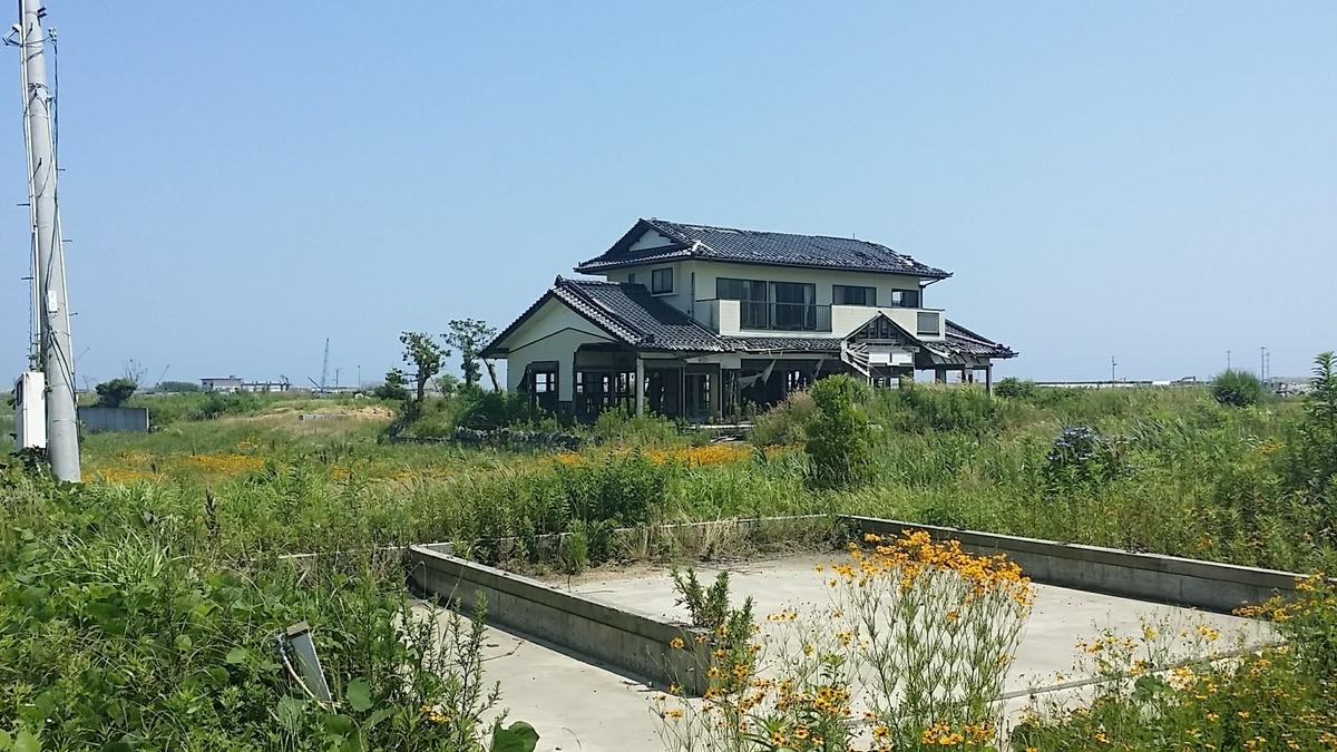f:id:tsumagari2010:20210508154447j:plain