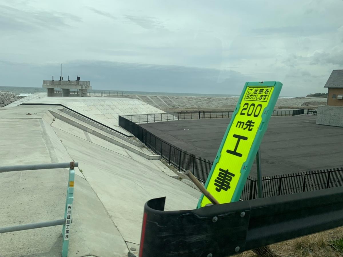 f:id:tsumagari2010:20210508160649j:plain