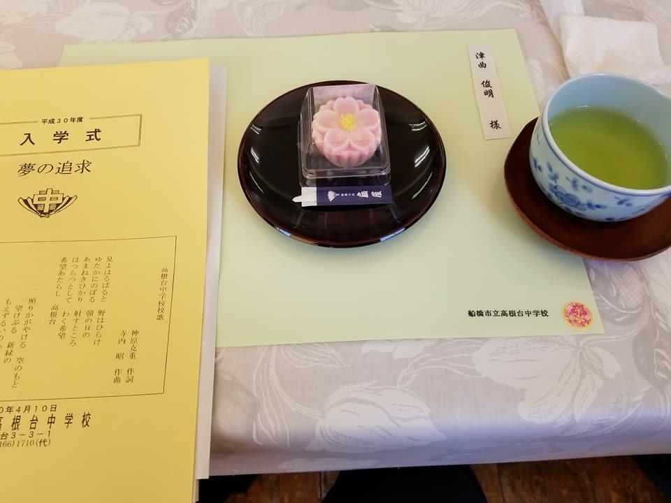 f:id:tsumagari2010:20210510111158j:plain