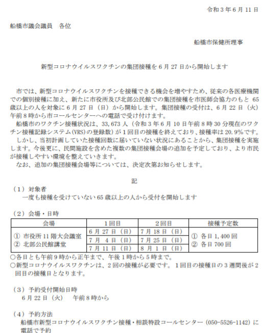 f:id:tsumagari2010:20210611161434p:plain