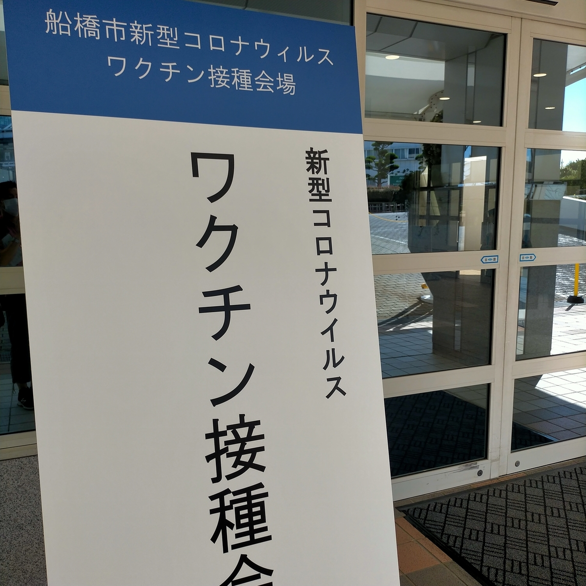 f:id:tsumagari2010:20210906213644j:plain