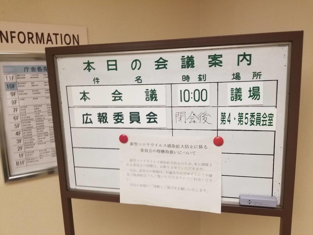 f:id:tsumagari2010:20211005122109j:plain
