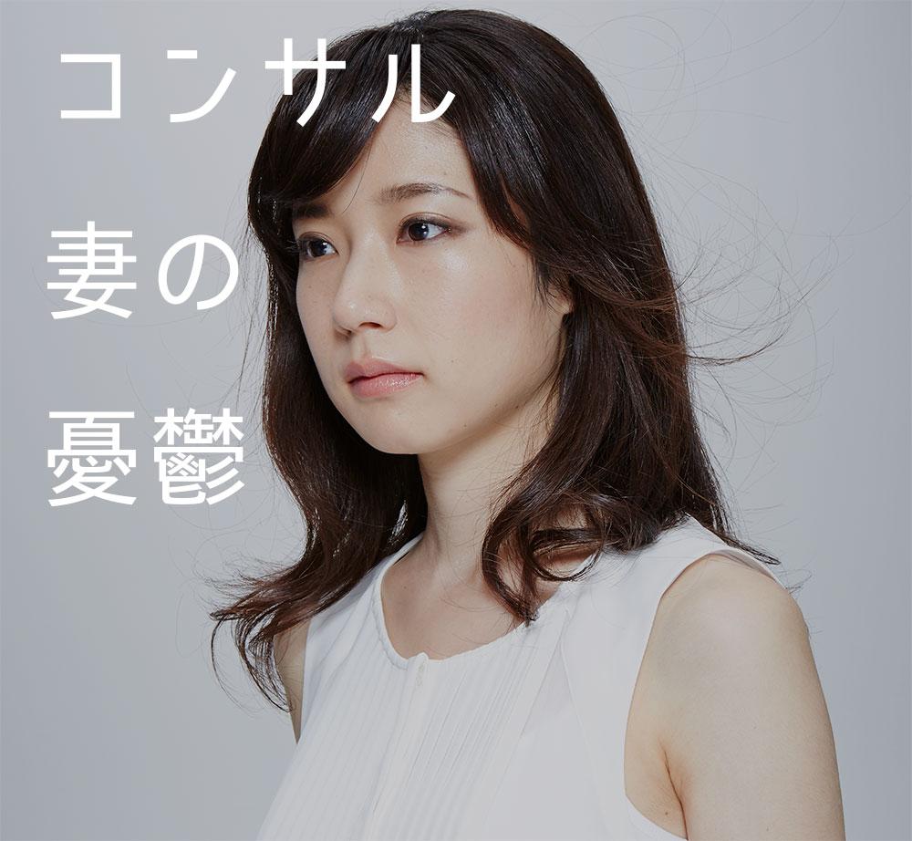 f:id:tsumakan:20170730125643j:plain