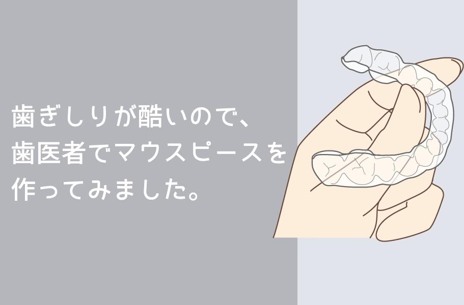 f:id:tsumakan:20170808210827p:plain