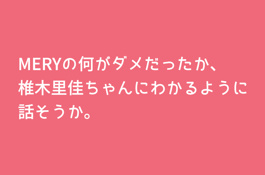 f:id:tsumakan:20170809214704p:plain