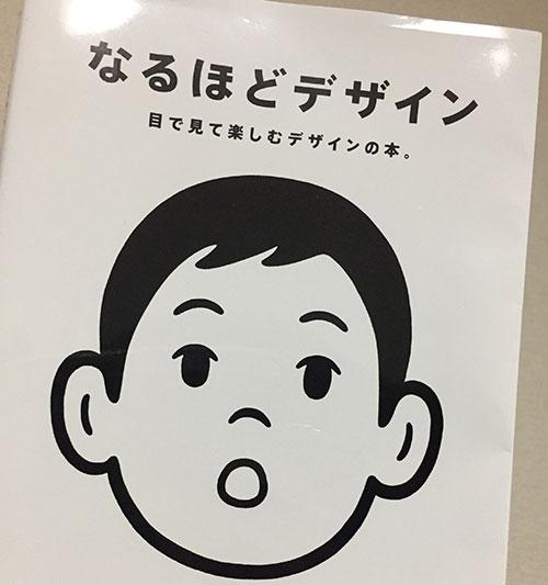 f:id:tsumakan:20170815061541j:plain
