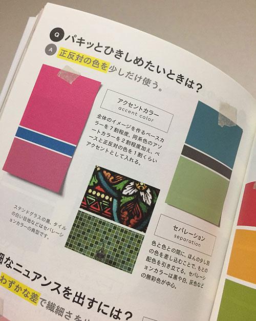 f:id:tsumakan:20170815063333j:plain