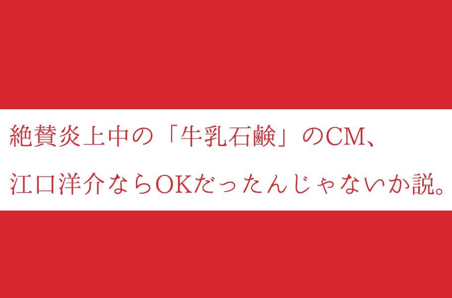 f:id:tsumakan:20170816194042j:plain